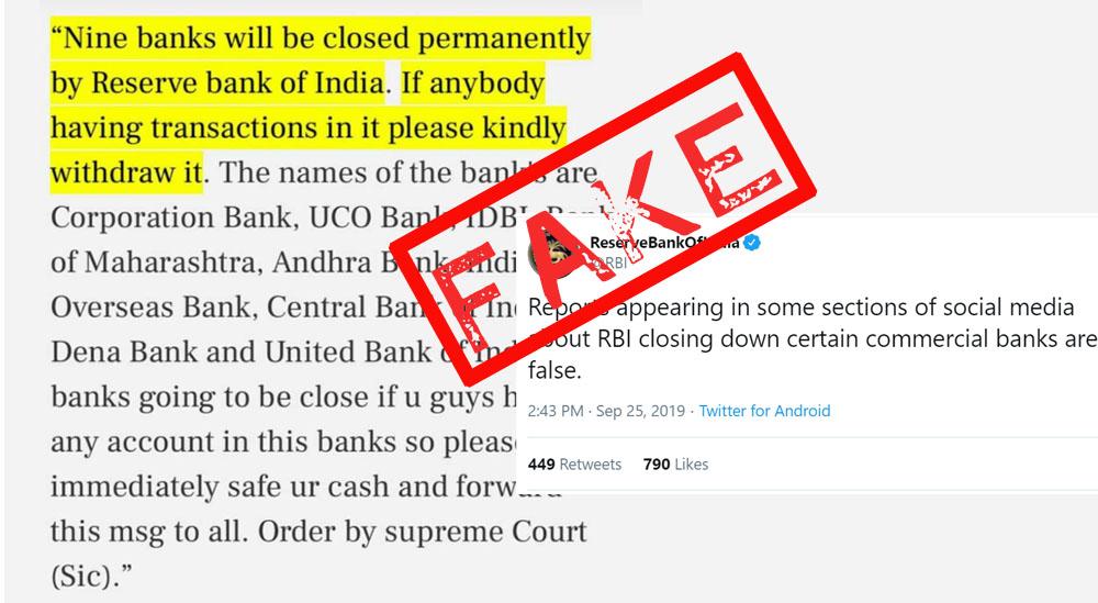 Fake news about RBI Banks closing