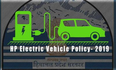 HP Electric Vehicle Policy - 2019