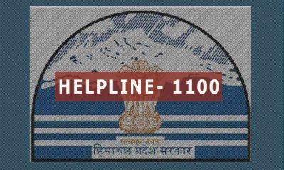 HP Govt Helpline Number 1100