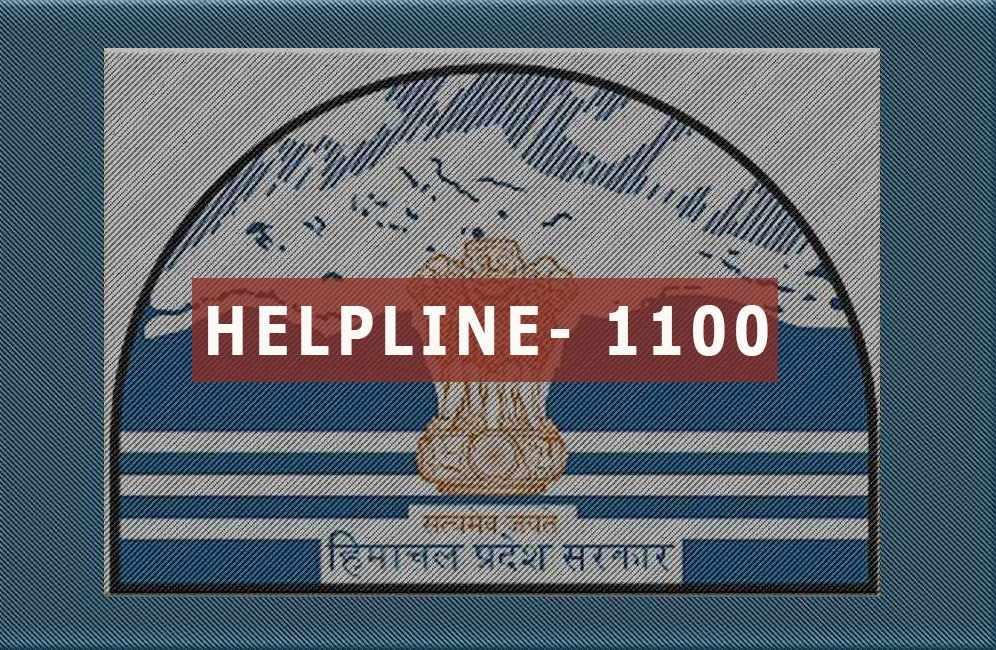 HP Govt Helpline Number 1100