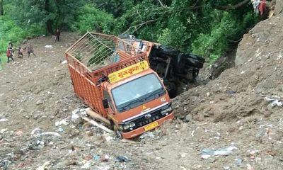 Loss to Himachal Pradesh in monsoon 2019