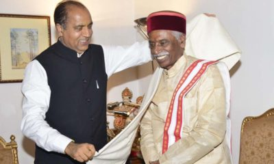 New Governor of Himachal Pradesh Bandaru Dattatraya