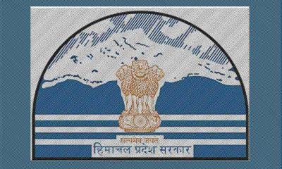Online Land Records registration in Himachal Pradesh