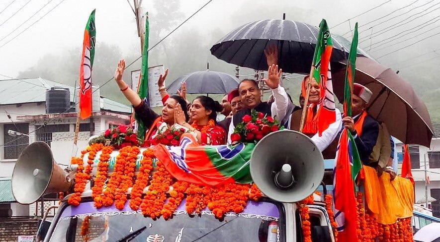 Reena kashyap nominatoin rally