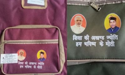 School Bags with Jairam thakur and modi photos in himachal's govt schools