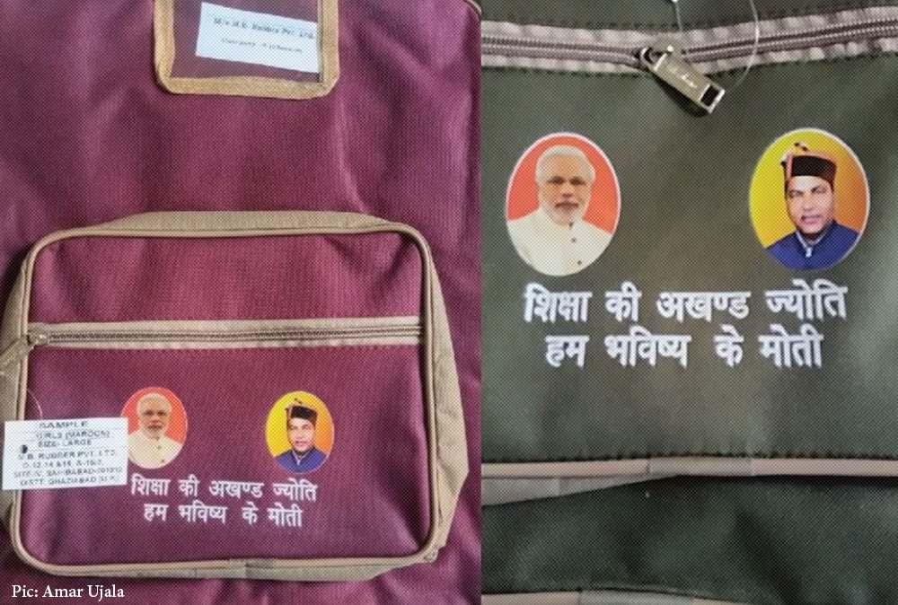 School Bags with Jairam thakur and modi photos in himachal's govt schools