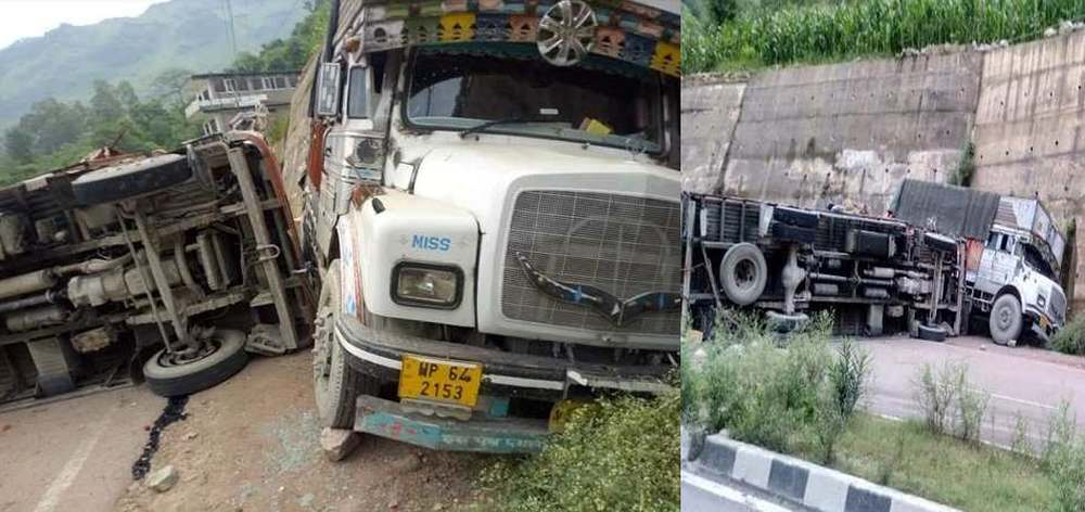 Sundernagar accident due to stray cattle