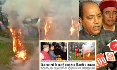 CM Jairam burns effigy laden with crackers