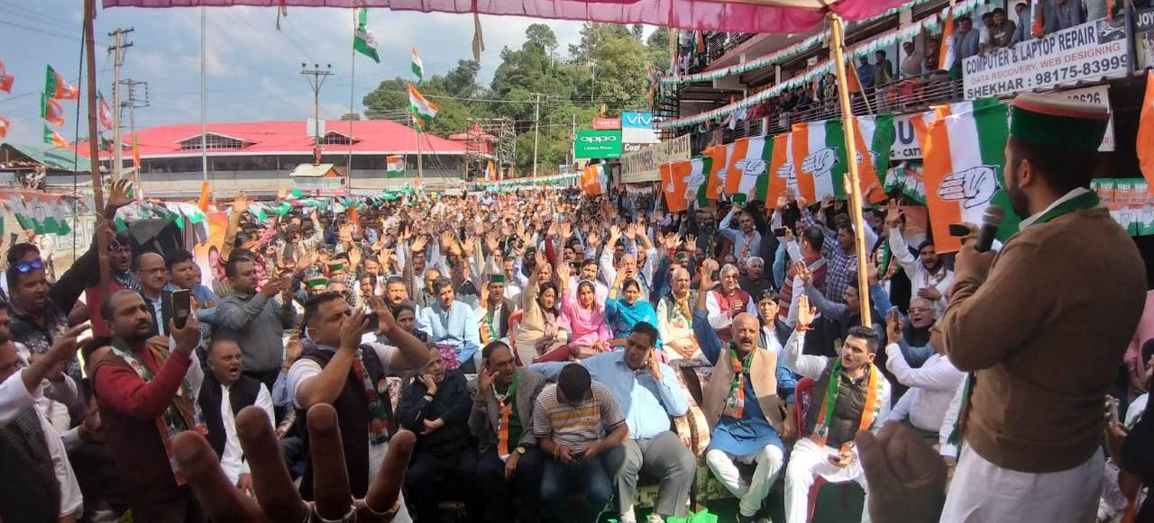 Congress march in pachhad