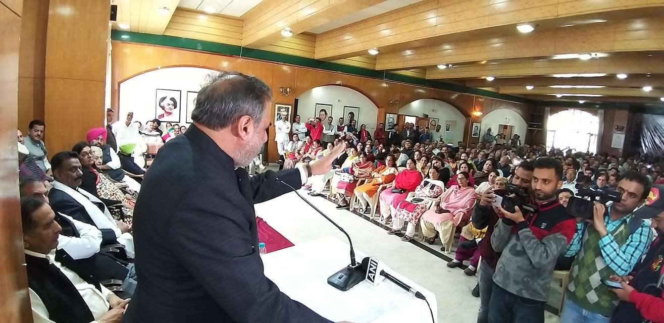 HP Congress economic slowdown meeting at shimla