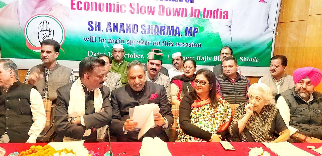 HP Congress economic slowdown meeting at shimla3