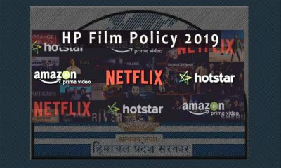 HP Film Policy 2019