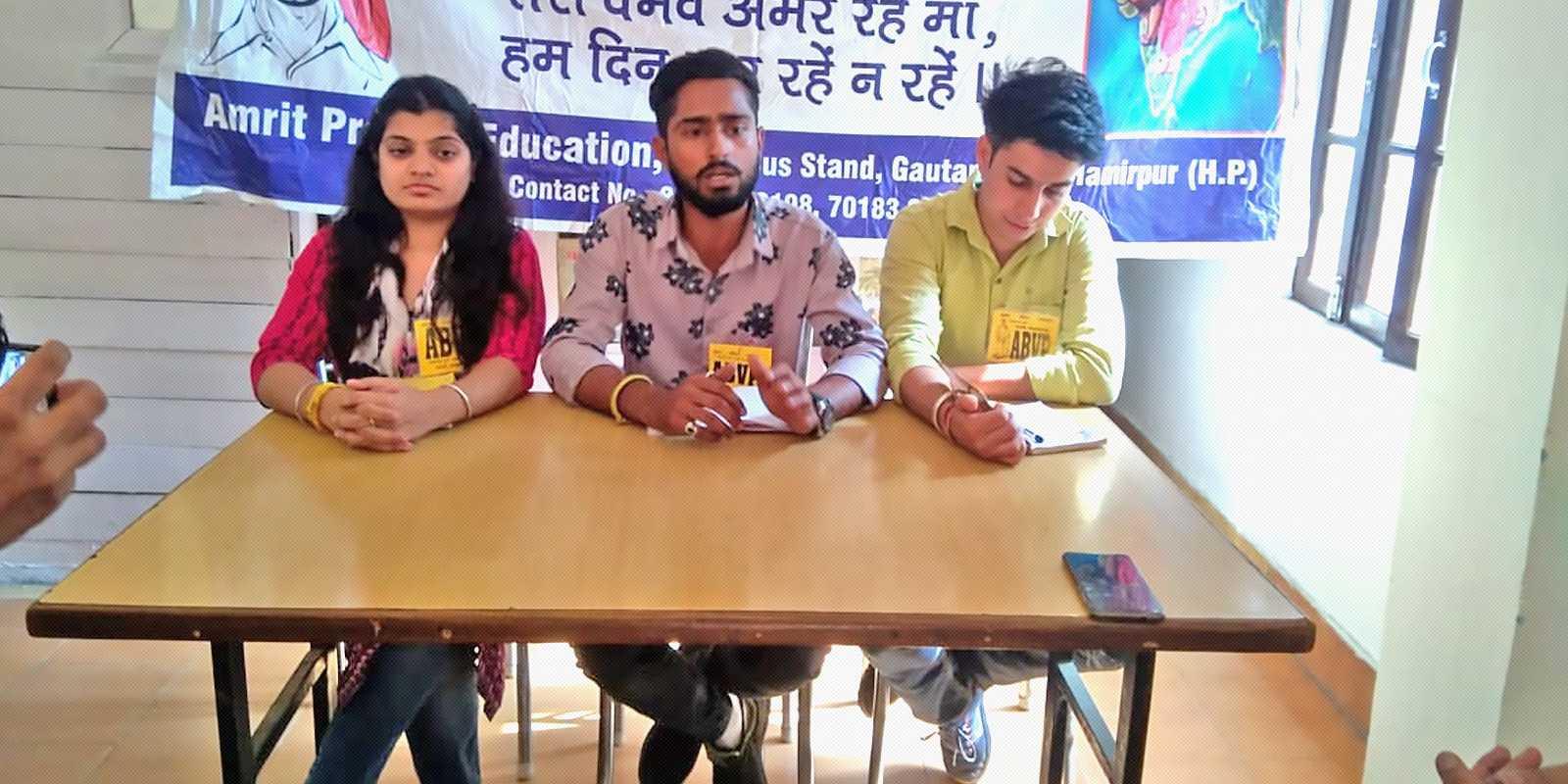 HPTU Hamirpur ABVP Conference