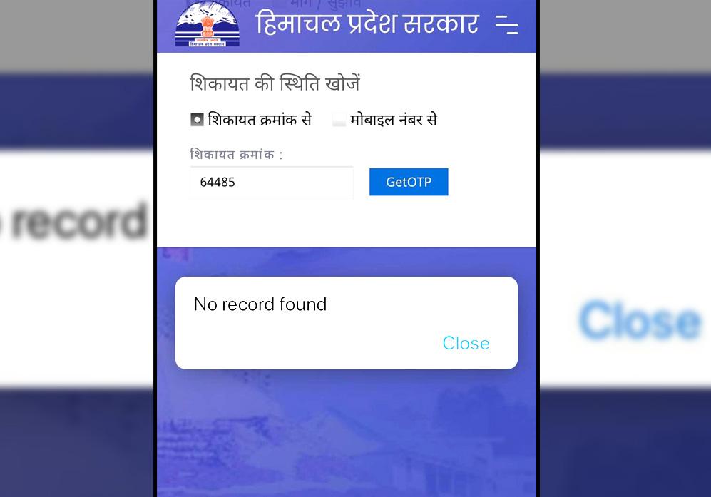 Himachal CM Helpline review