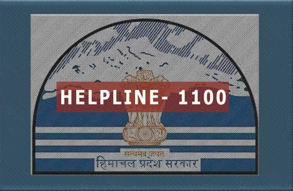 Himachal's CM Helpline Number