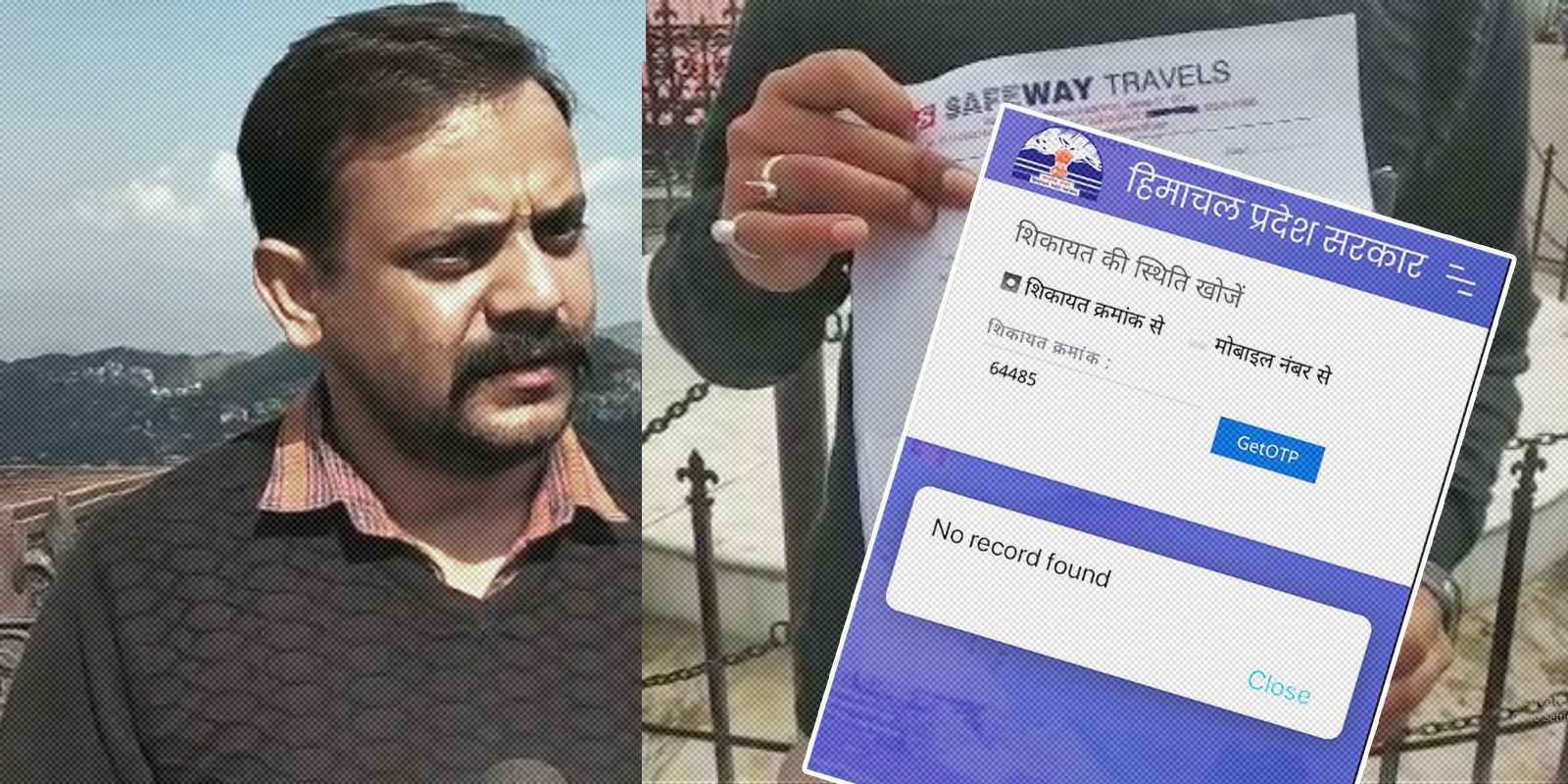 Kotkhai gudia case cab hired 1