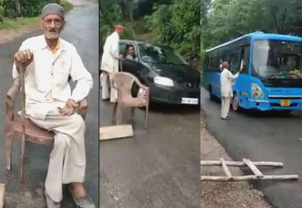 Video of Elderly man taking toll tax in jawalamukhi of kangra