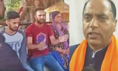 Video of suresh kashyap offering money for vote in pachhad