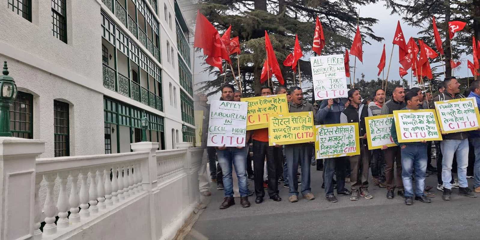 Cecil Hotel Shimla Fires Workers
