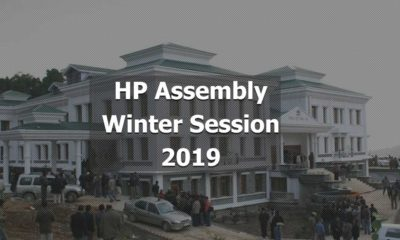 HP Assembly Winter Session 2019