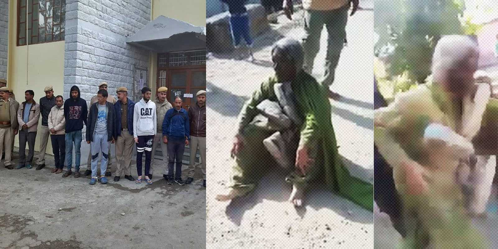 Mandi old woman case