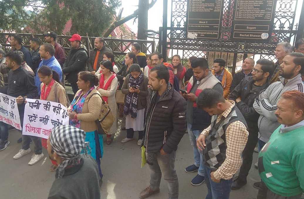 Shimla Nagrik Sabha