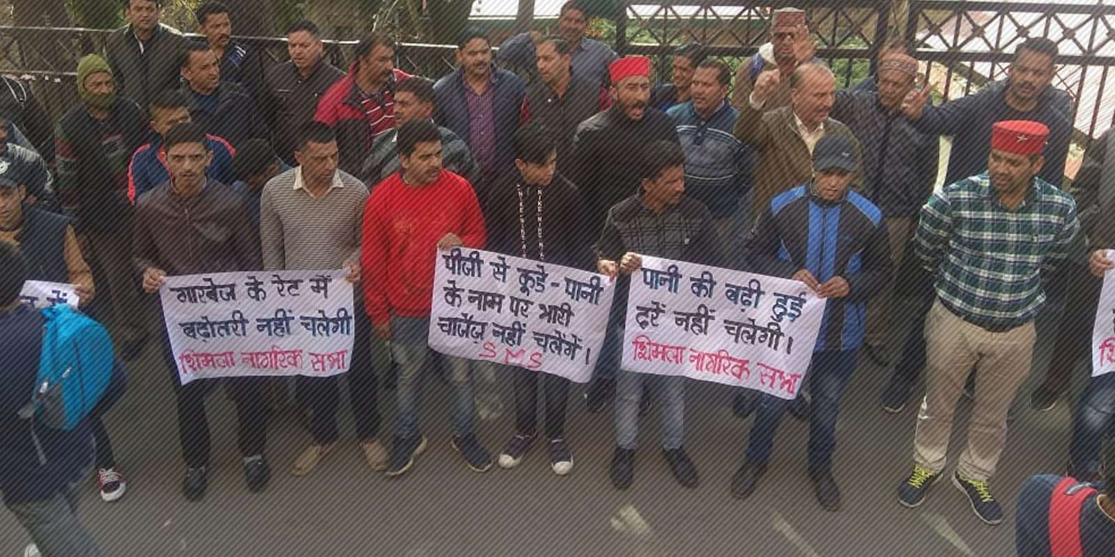 protest against Shimla MC Water and garbage bills