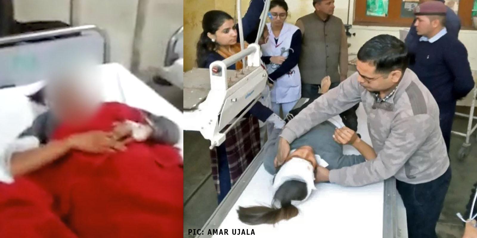 Bilaspur College Suicide