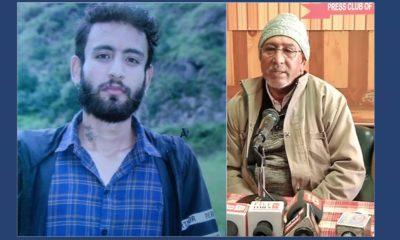 Missing Shimla Youth Shubham