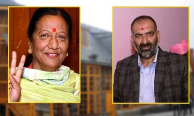 Shimla Mayor and Deputy Mayor 2019 elections