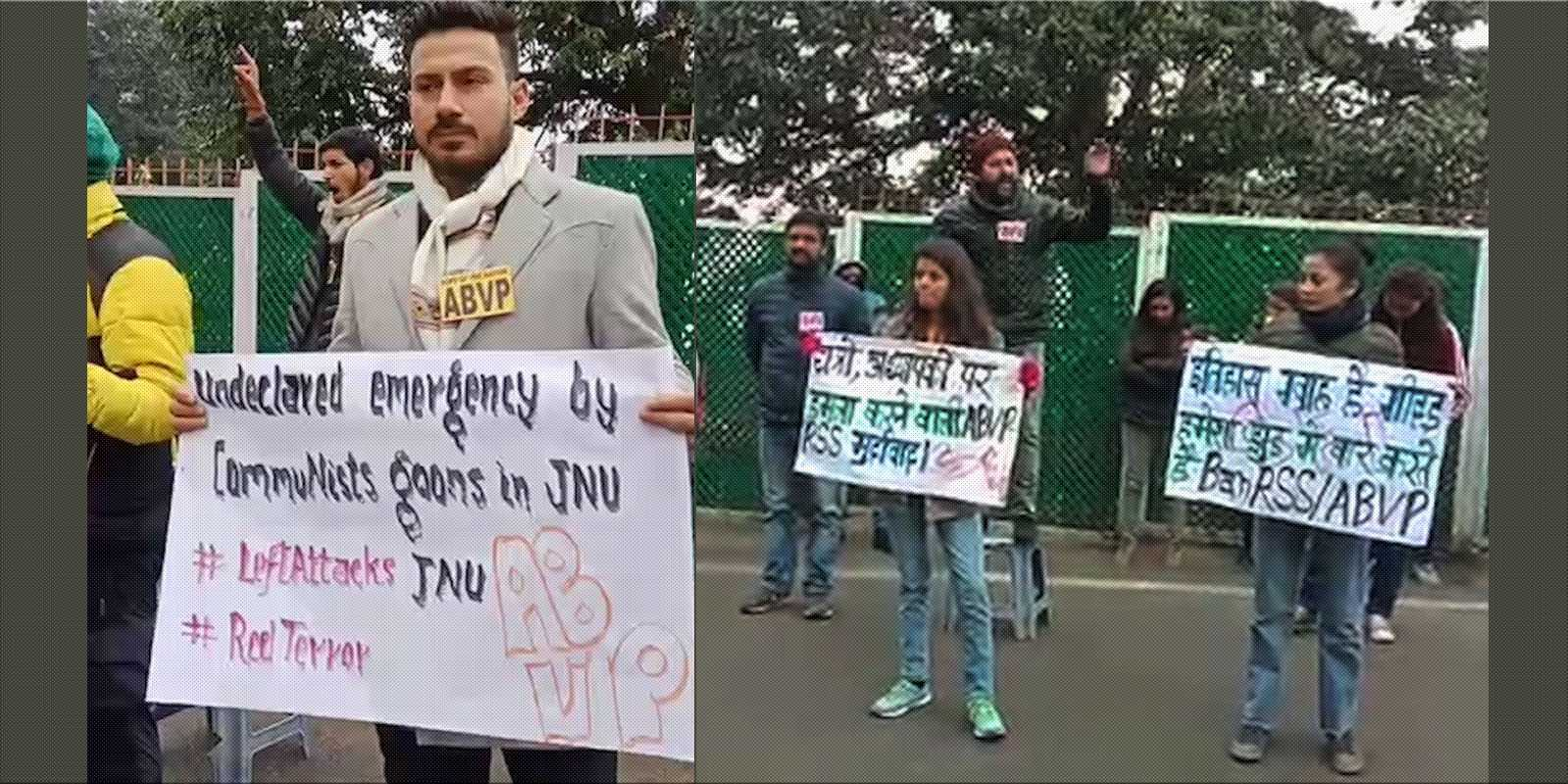 jnu attack protest at hp university shimla