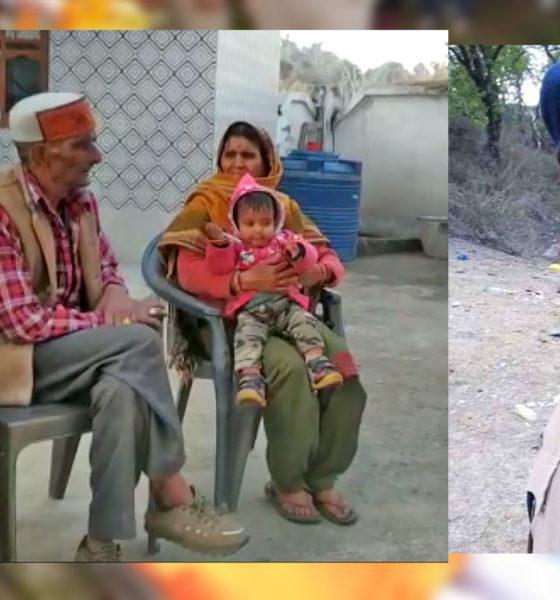 Himachal Pradesh's Martyr Tilak raj