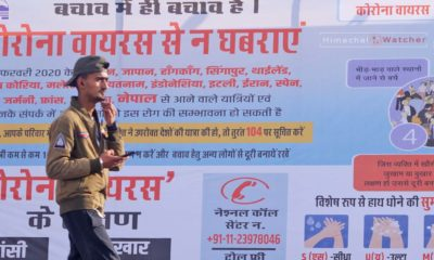 Active Case Finding Campaign in Himachal Pradesh