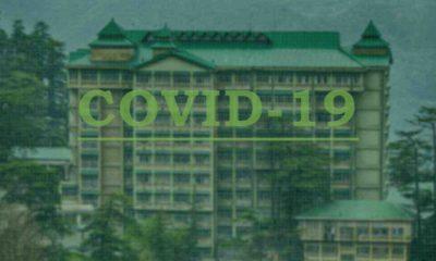 COVID-19 Bail to prisioners in Himachal Pradesh