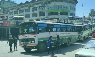 Coronavirus in Himachal - hrtc bus services reduced
