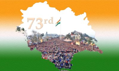 73rd Himachal Day