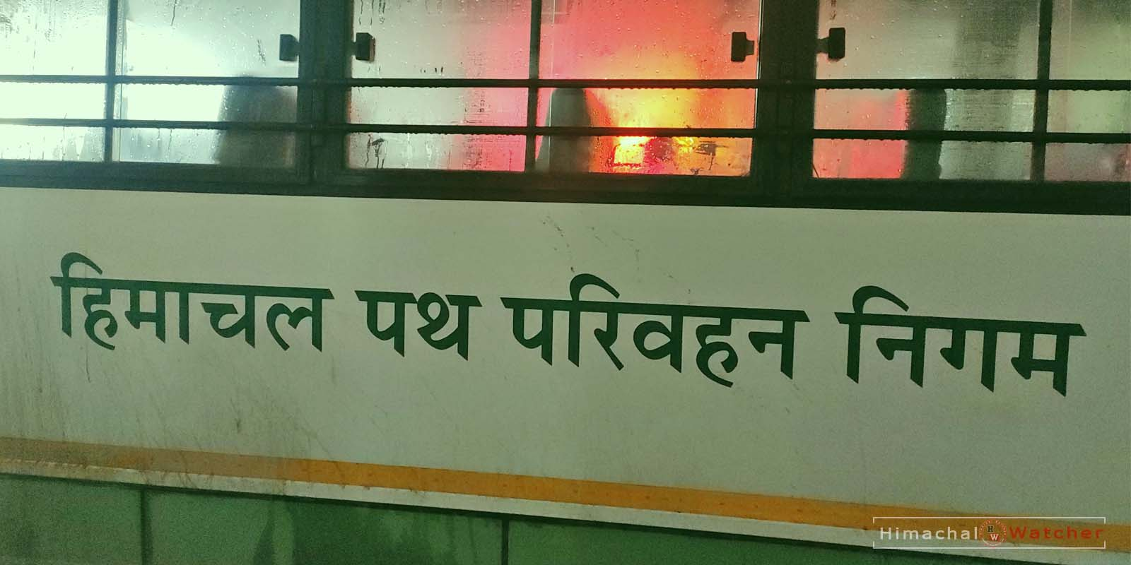 Fake Delhi-Himachal Bus Bookings Amid Lockdonw