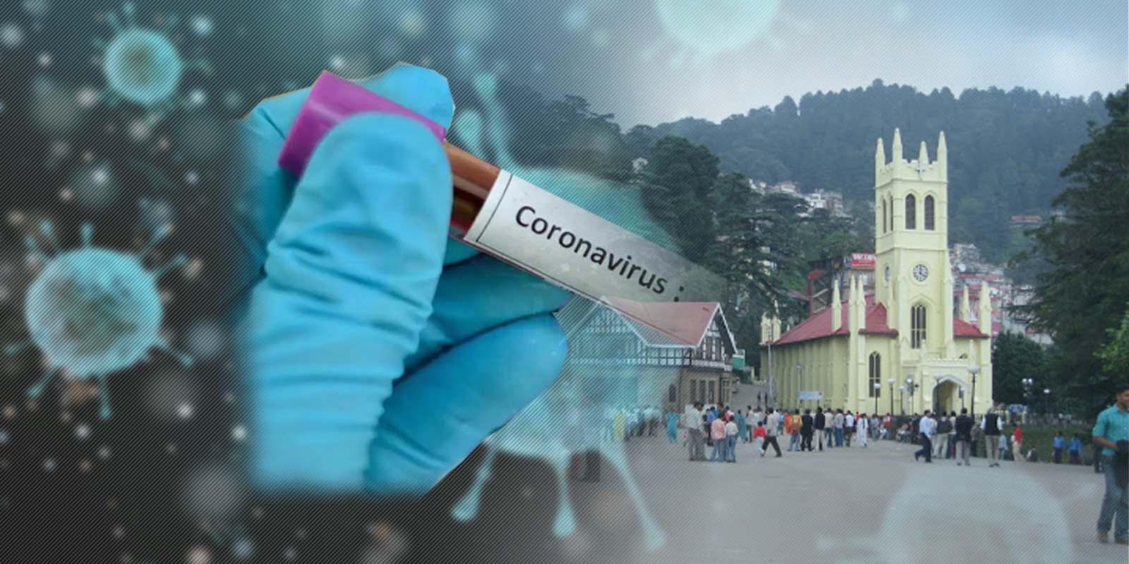 Latest Himachal Pradesh Corona update