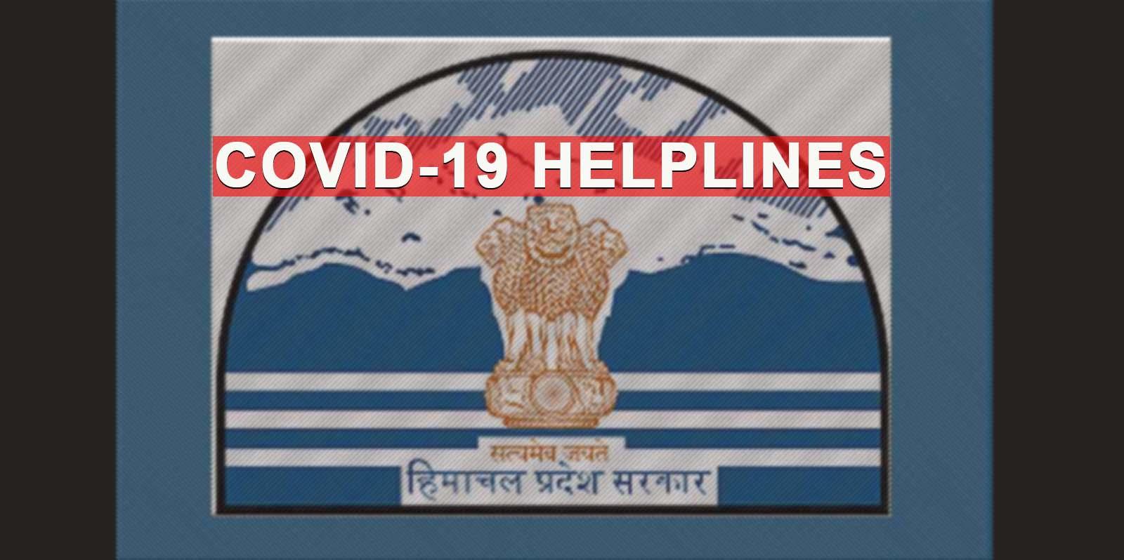 List of Himachal Pradesh Coronavirus Helpline numbers