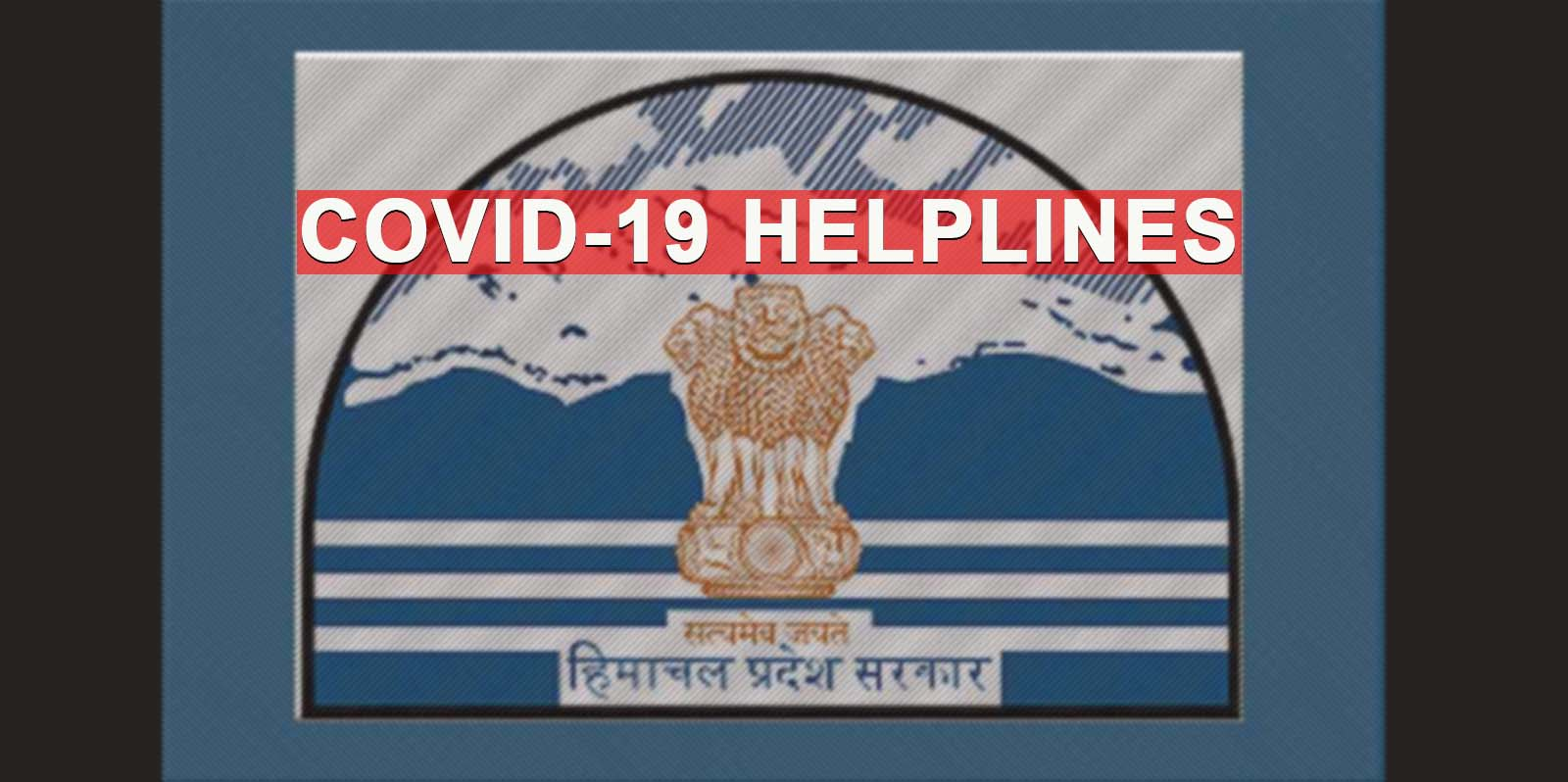 HP Helpline numbers for Medicine Delivery