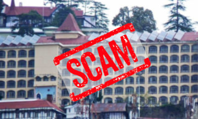 Hp Secretariat Scam official suspended