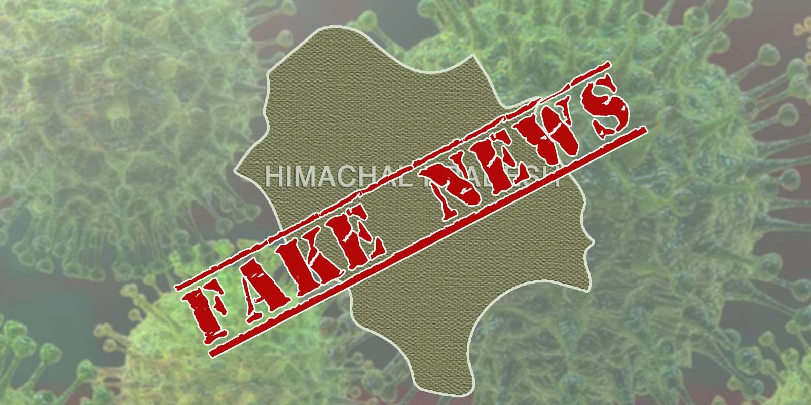 fake news of curfew in himachal pradesh