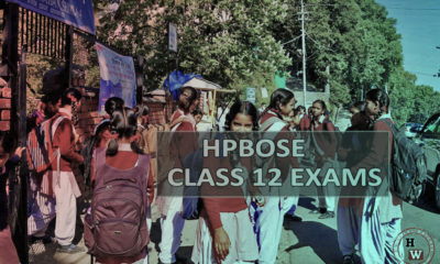 HPBOSE PEnding class 12 exam cancled