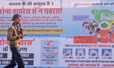 Hamirpur- new covid cases in himachal pradesh on june 19