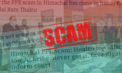 Himachal-PRadesh-Health-department-scam