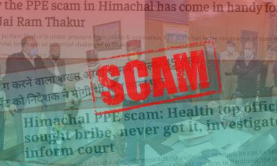 Himachal-PRadesh-Health-department-scam