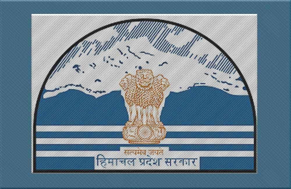 Himachal Pradesh Apply for Jobs in Forest Development Corporation