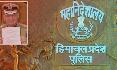 Himachal Pradesh DGP Sanjay Kundu isolated
