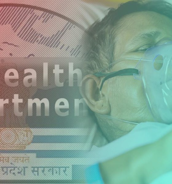 Himachal Pradesh Health Department Ventilator purchase