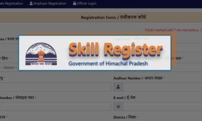 Himachal Pradesh Skill Register Launched on June 1, 2020